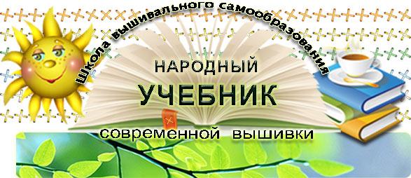 Учитесь читать, читая