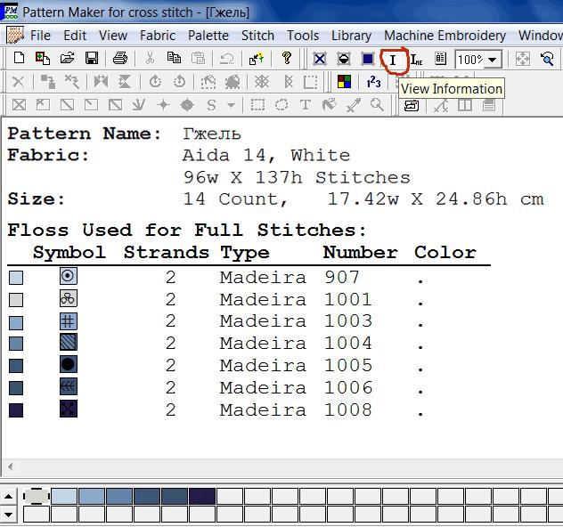 Pattern maker инструкция скачать