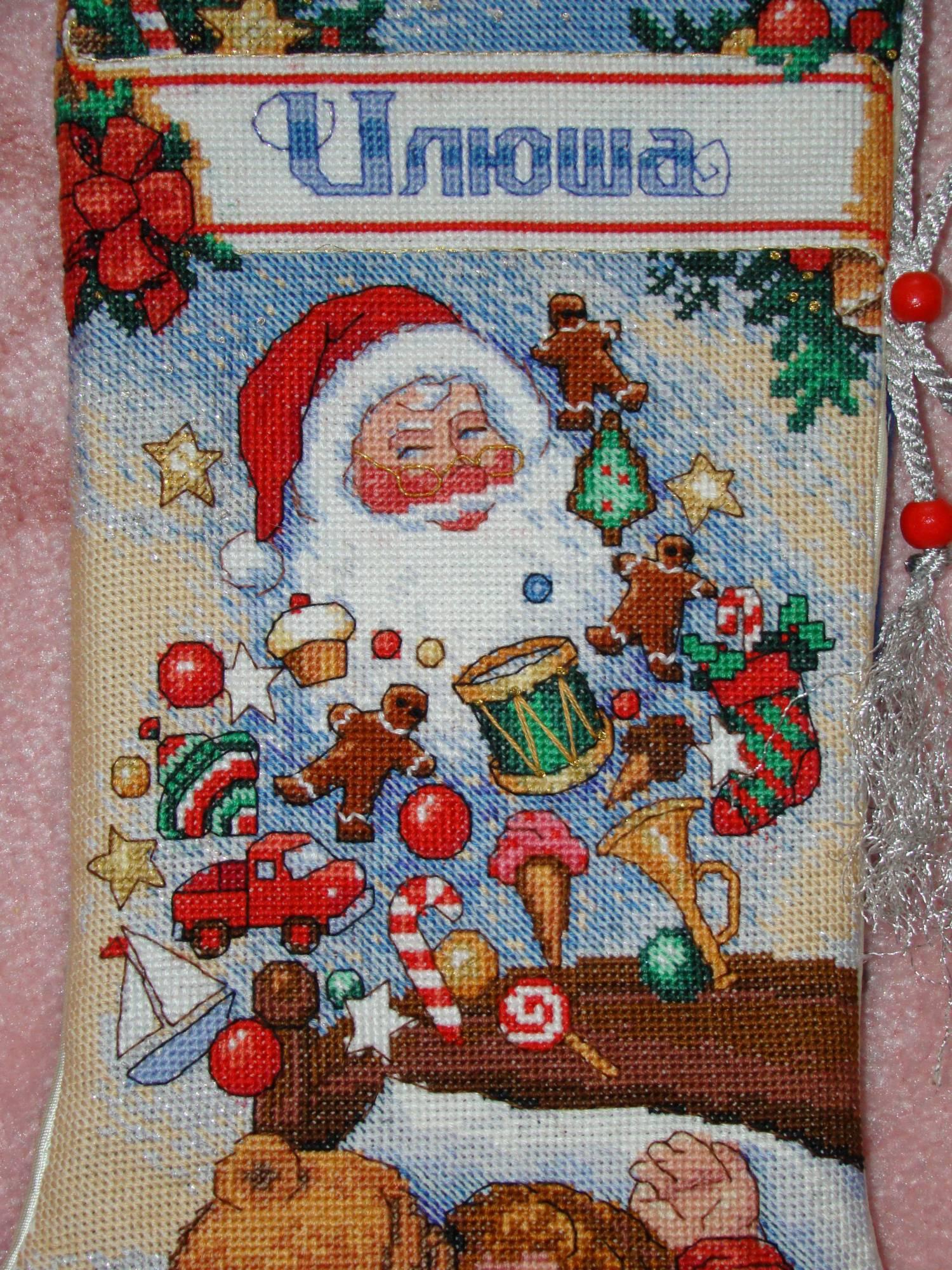схема рождественский сапожок дименсионс вышивка крестом