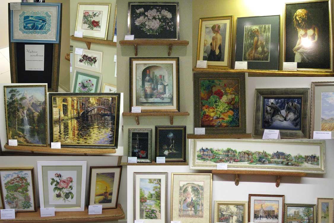 Вышивка выставки картин