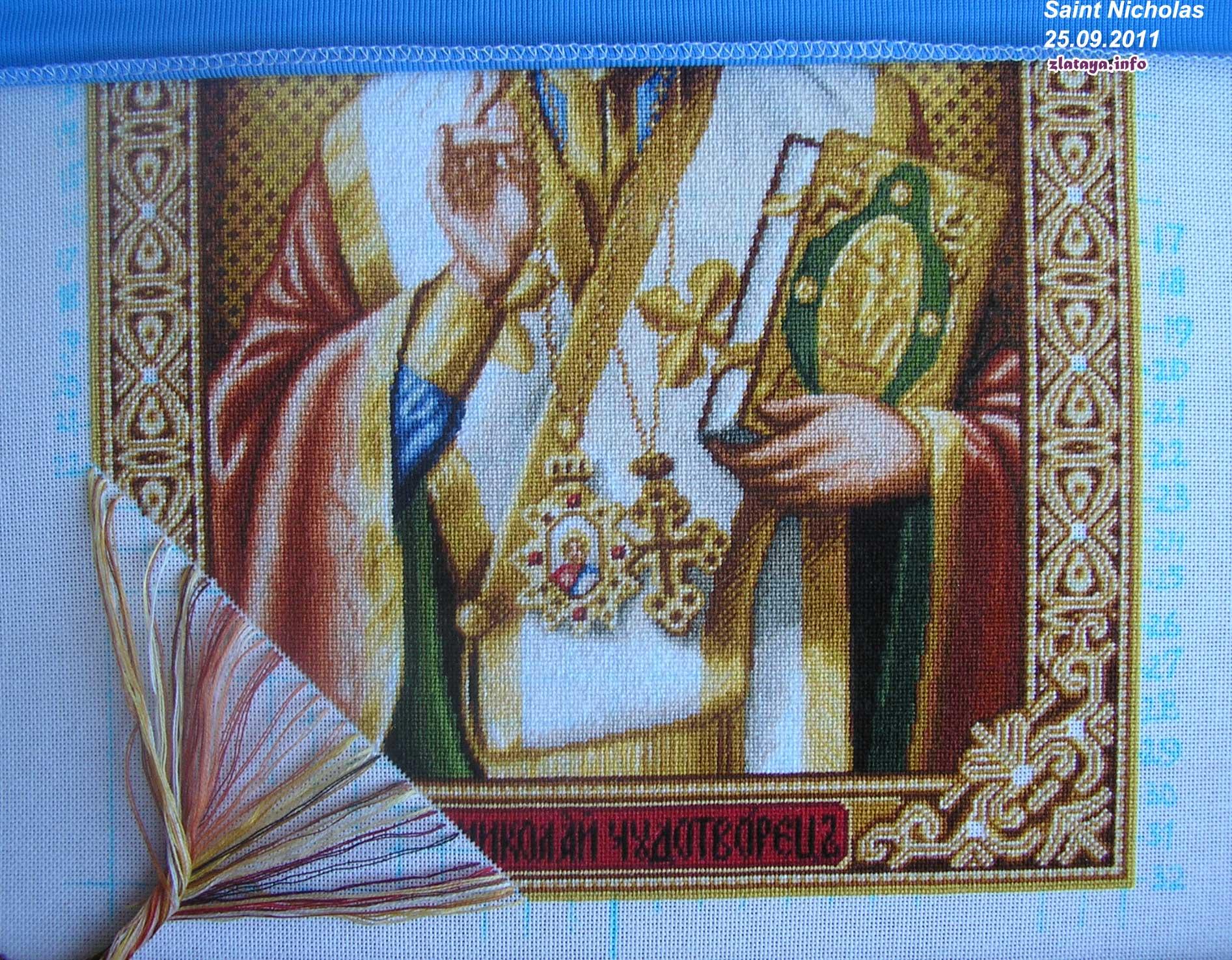 Народный учебник вышивок крестом