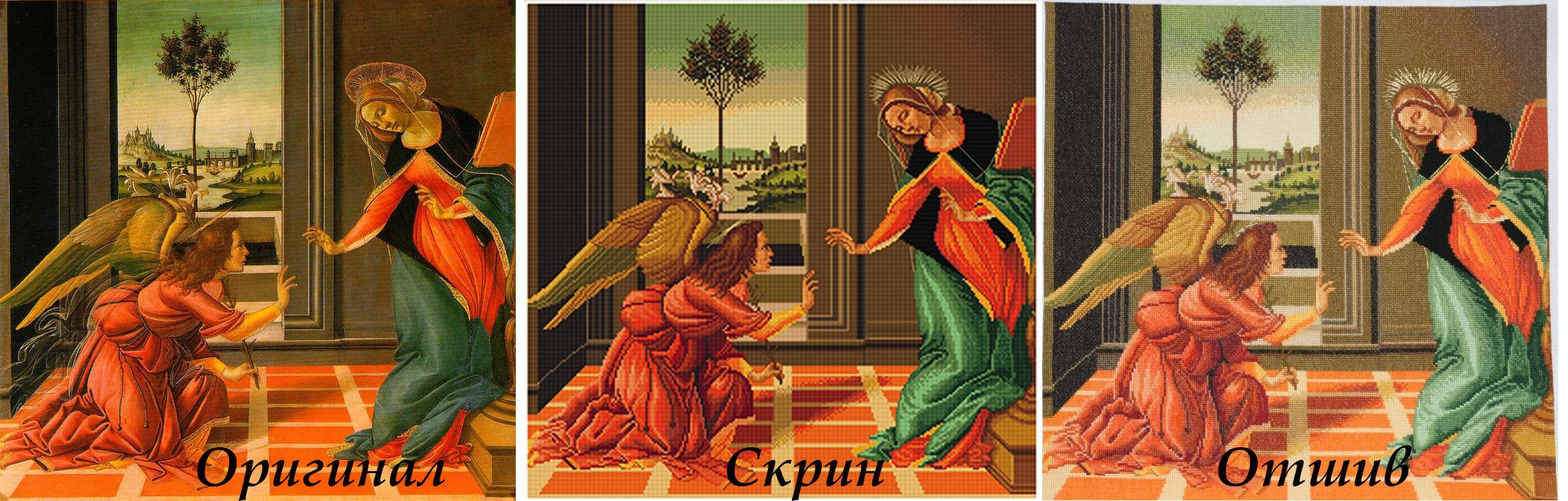 стоянка иванова вышивка крестом девушка с книгой схема