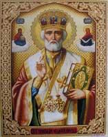 Вышивка крестом николай чудотворец стоянки ивановой